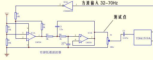 >[同步电机驱动]  在以前制作的同步电机驱动电路中